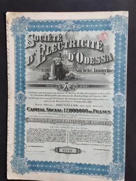 Одесский электрик, облигация 1913 г.
