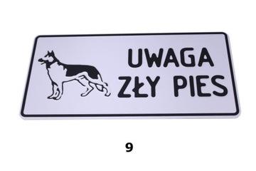 АЛЮМИНИЕВЫЙ ЗНАК - Осторожно, плохая собака