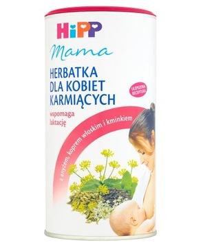 HIPP MAMA Чай для кормящих женщин 200 г