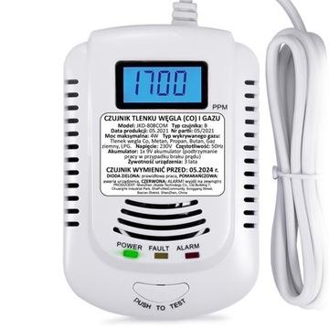 ЖК-дисплей для обнаружения угарного газа и газа