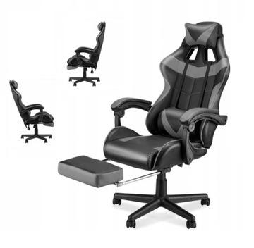 СЕРЫЙ поворотное игровое кресло для офисного игрока