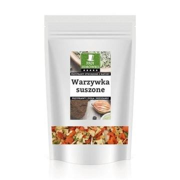 Сушеные овощи 1 кг