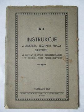 3 ТЕХНИКИ РАБОТЫ ИНСТРУКЦИИ 1949 г.