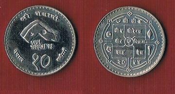 Непал 10 рупий - KM # 1117 - 1997
