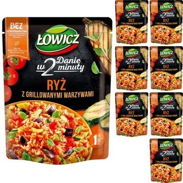 Łowicz Рис с овощами гриль 8x250g