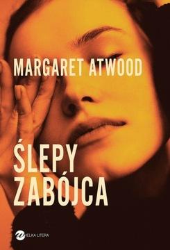 Маргарет Этвуд - Слепой убийца