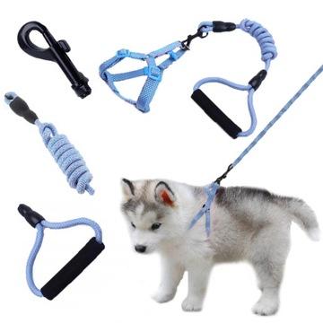 ЛЕГКОСТЬ-упряжь для собаки + поводок м