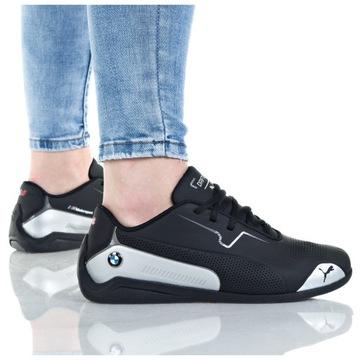 cena hurtowa Czarne & Białe Sneakersy, Puma NU Ballet DP