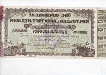 Варна, ИНДУСТРИЯ, акция на 1000 левов 1920