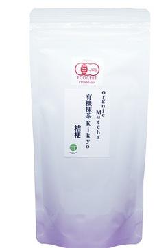 Органический японский чай Матча Кикё 100г БИО