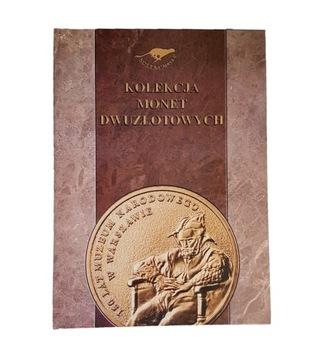 ALBUM COIN CLASSER 2 Z И 5 ZŁ 1995-2018 № 9