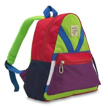 Plecak dziecięcy mały przedszkolny chłopca zerówki