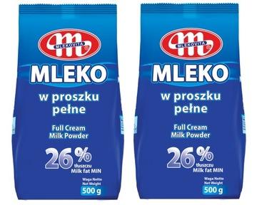 Mlekovita Сухое молоко 26% 1кг Польские продукты