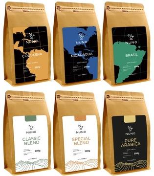 Кофе в зернах FRESH ROAST 72ч, набор 6х200г