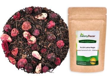 Красный чай PU ERH FOREST MAGIC 50g PERFECT