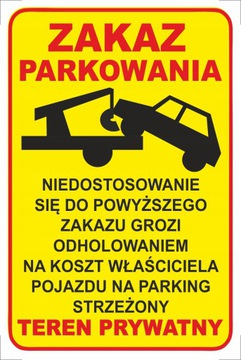 Знак OHS - парковка запрещена 40x30 # 48A