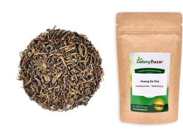 Желтый чай HUANG DA CHA - купить 100g SUPER