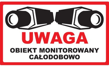 Доска объявлений, объект мониторинга Этикетка 35x25