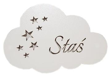 LED CLOUD ночник - Звезды с именем