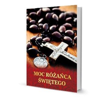 ЧЕТКИ Сила Святого Розария Молитвенник 82str.
