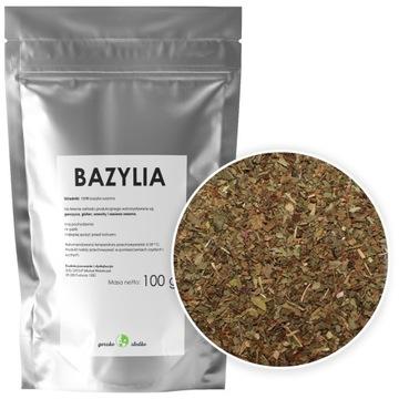 Приправа БАЗИЛИН ВУШЕННЫЙ без добавок 0,1 кг