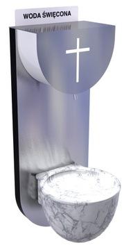 Бесконтактный автоматический дозатор святой воды