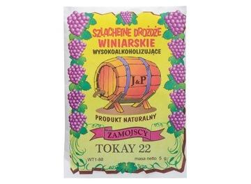 Сушеные винные дрожжи Токай 22