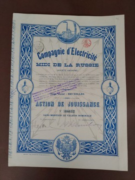 Comp.Electricite Midi de la Russie. действие 1908