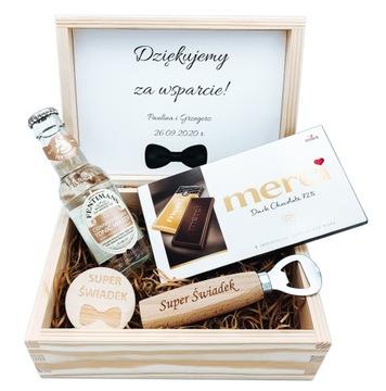 Коробка для Свидетелей Благодарности - Подарок - Подарок