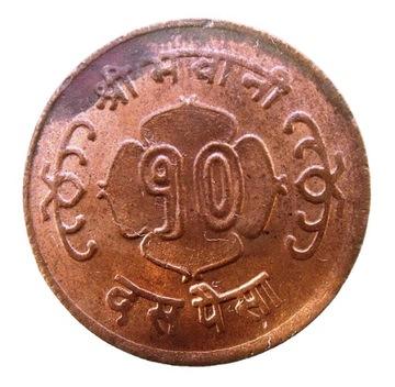 НЕПАЛ 10 ПАИС 1964 - VS2021 KM # 764 ТРОЙНОЙ РЕДКИЙ