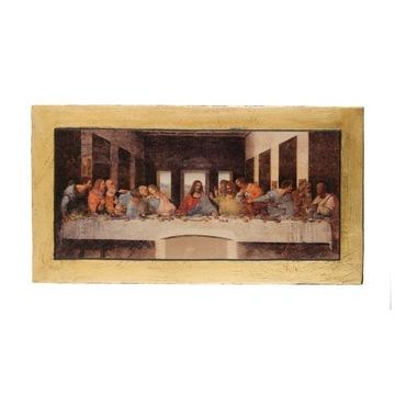 Роспись Икона Тайной вечери 15 х 29 см
