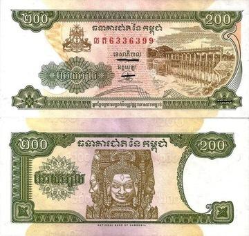 # CAMBODIA - 200 RIEL - 1995-98 - P42 - UNC