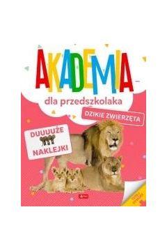 Академия для дошкольника. Дикие животные
