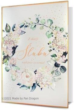 Красиво оформленная свадебная открытка H1825
