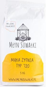 Мука ржаная ТИП 720 Буханка 5 кг с ЗАВОДА