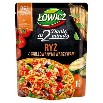 Łowicz Рис с овощами гриль 250г