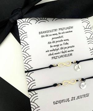 Браслеты Дружбы 2 шт. INFINITY silver