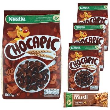Nestle Chocapic Сухие завтраки 4x 500 г + БЕСПЛАТНО