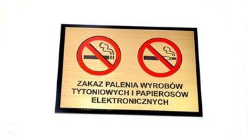 Не курить! Табличка для пиктограмм 15 x 10 см