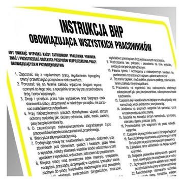 Общие инструкции по охране труда и технике безопасности для работников ПВХ 24,5x35