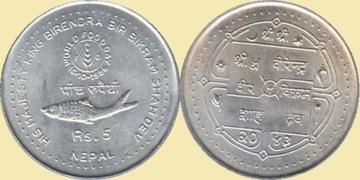 НЕПАЛ 5 рупий ФАО рыба