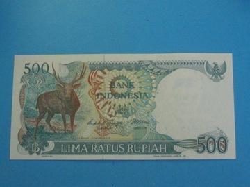 Индонезия банкнота номиналом 500 рупий 1988 года! UNC P-123