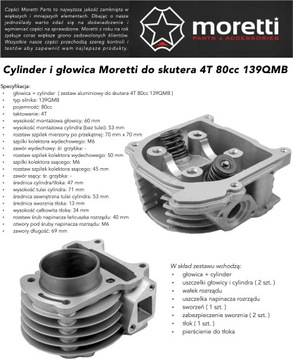 Цилиндр головка комплект 80cc скутер barton romet!, фото 6