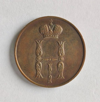 КОПЕЙКА 1851, ВАРШАВА, КРАСИВАЯ ПАТИНА