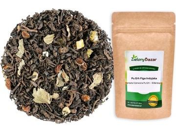 PU ERH INDIAN FIGA - Красный чай 50 г