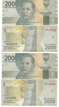 ИНДОНЕЗИЯ - 2000 РУП - 2016 UNC