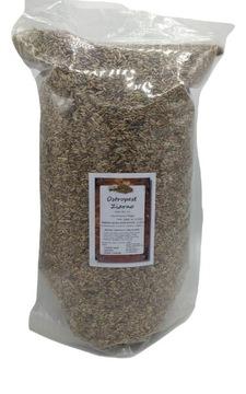 Зерна расторопши 5 кг