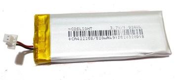 Моделирующий аккумулятор 3,7V 520mAh габариты 56x21x3мм