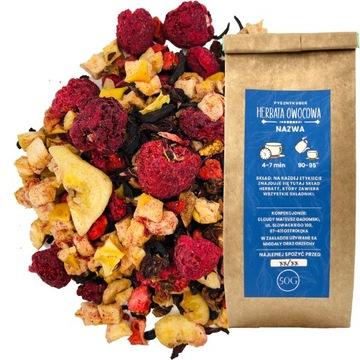 Чай фруктовый FRUIT DELIGHT 50G груша малина