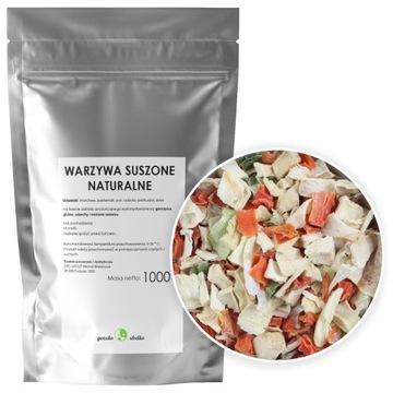СУШЕНЫЕ ОВОЩИ натуральные сушеные овощи 1кг